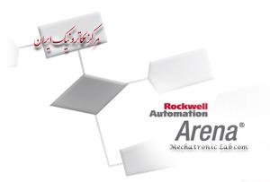http://mechatronic-lab.com/uploads/posts/1309059755_arena-simulation.jpg