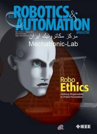 مجله بسيار عالي  (Robotics Automation Magazine 2011)